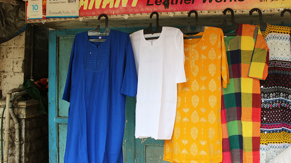 Clothing available to purchase locally